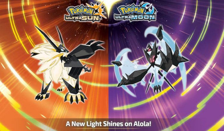 Images of sun and moon pokemon download free full version for pc