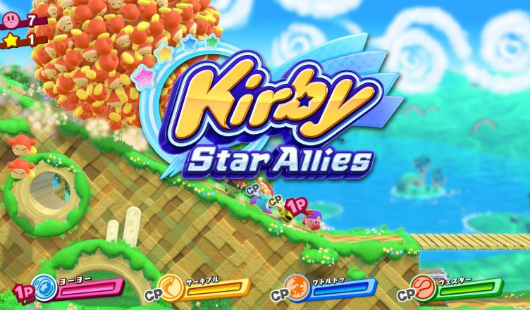 How to download Kirby Star Allies for Mobile (Android / iOS)