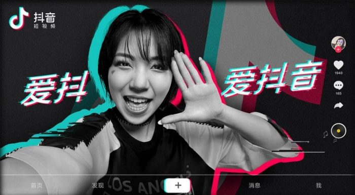 Douyin-ios-app-chinese-tik-tok-download-free-700x385 Chinese Tik Tok iOS | Download Chinese TikTok on iPhone/iPad Free! [ DOUYIN APP ]